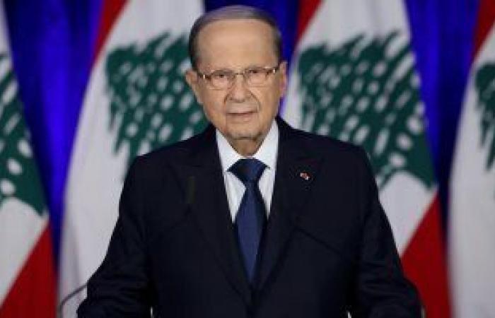 عون يوقع مرسومًا بالتعاقد مع شركة خاصة للتدقيق الجنائى فى حسابات مصرف لبنان