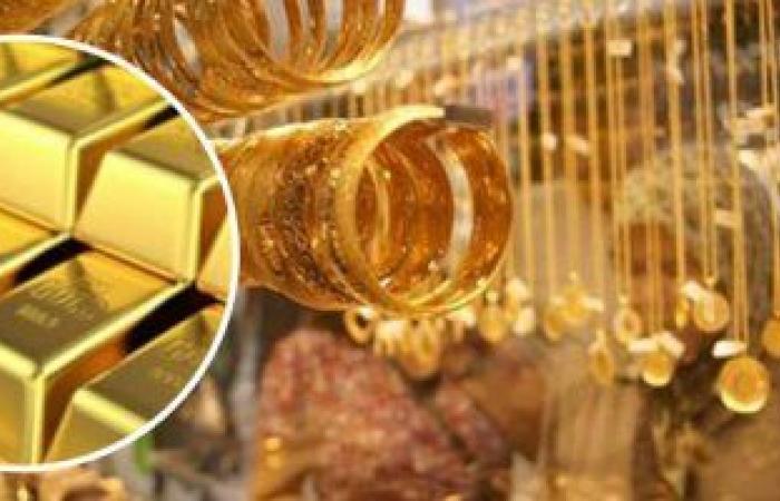 أسعار الذهب والعملات فى السعودية اليوم 2-9-2021