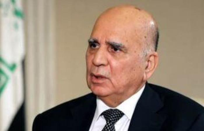 وزير خارجية العراق: نسعى لفتح قنوات الحوار مع القوى الفاعلة فى المنطقة