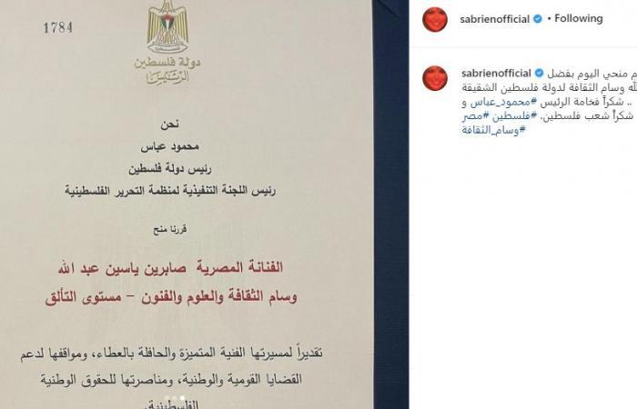 أبو مازن يمنح صابرين وسام الثقافة الفلسطينى تقديرا لمسيرتها الفنية.. صور