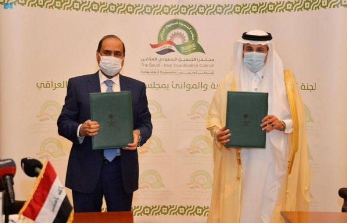 اتفاق سعودي - عراقي: توسعة طريق جديدة عرعر والاعتراف المتبادل بوثائق البحارة