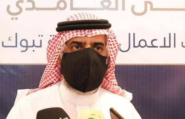 رفع محطات قياس جودة الهواء إلى 150 بمختلف مناطق المملكة