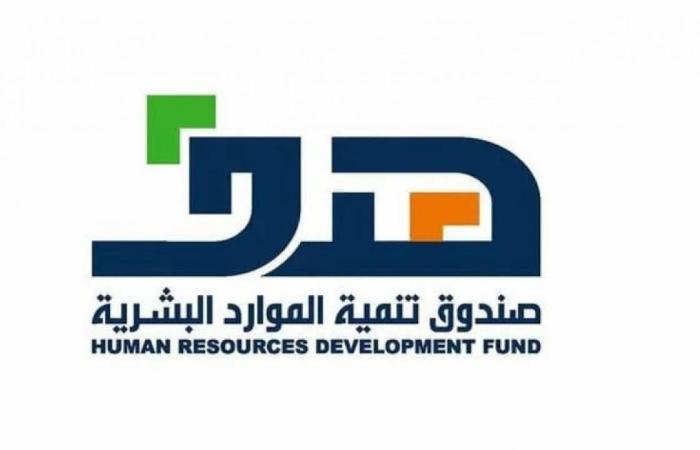 «هدف» يعقد ورشة عمل لتفعيل اتفاقية دعم مكاتب التوظيف الجامعي