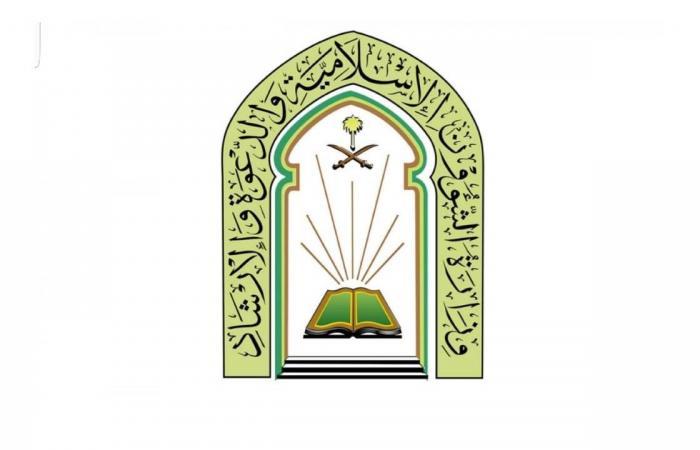 الشؤون الإسلامية: 12 جامعًا في العاصمة الرياض تقام فيها صلاة الجنائز