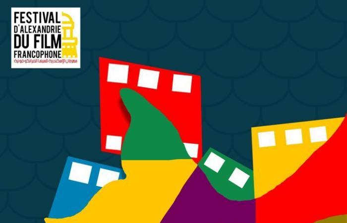 مهرجان الإسكندرية للسينما الفرانكفونية يطلق الملصق الرسمى لدورته الأولى