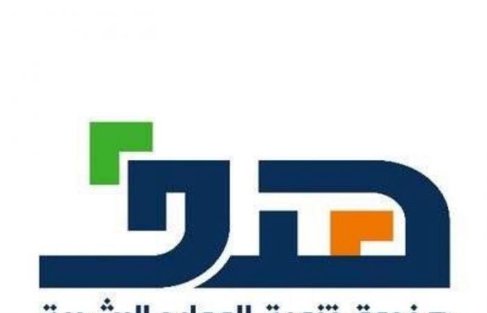 «هدف» يعقد ورشة عمل بمشاركة 5 جامعات لتفعيل اتفاقية دعم مكاتب التوظيف الجامعي