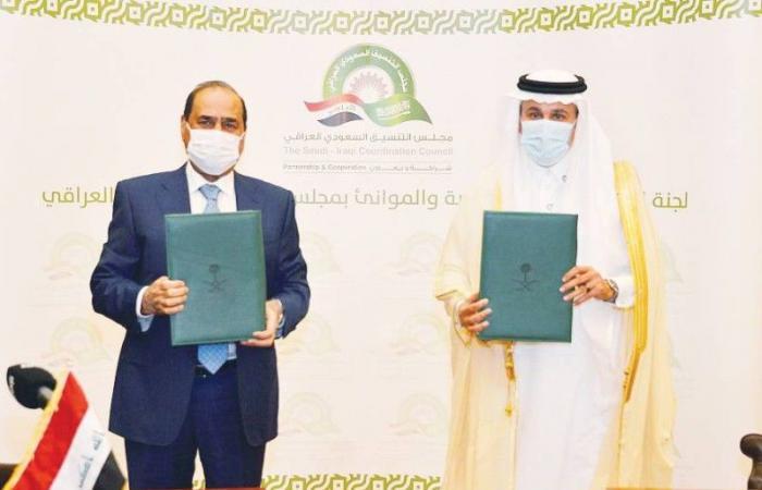 اتفاق سعودي - عراقي: توسعة طريق جديدة عرعر.. والاعتراف بوثائق البحارة