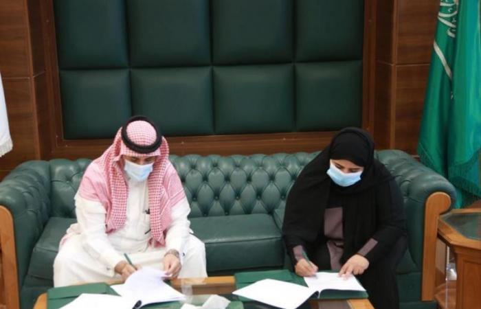 تنفيذ 250 برنامج تدريب وتأهيل وتوظيف للمستفيدين من الرعاية في الرياض