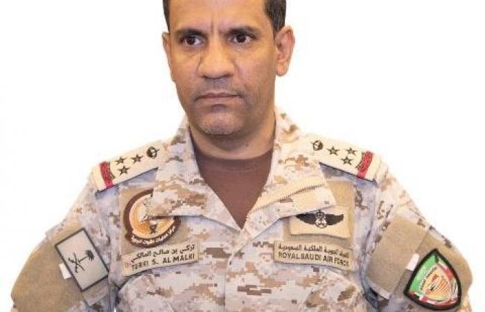 التحالف: اعتراض وتدمير مسيرة مفخخة أطلقتها المليشيا الحوثية الإرهابية تجاه جنوب المملكة