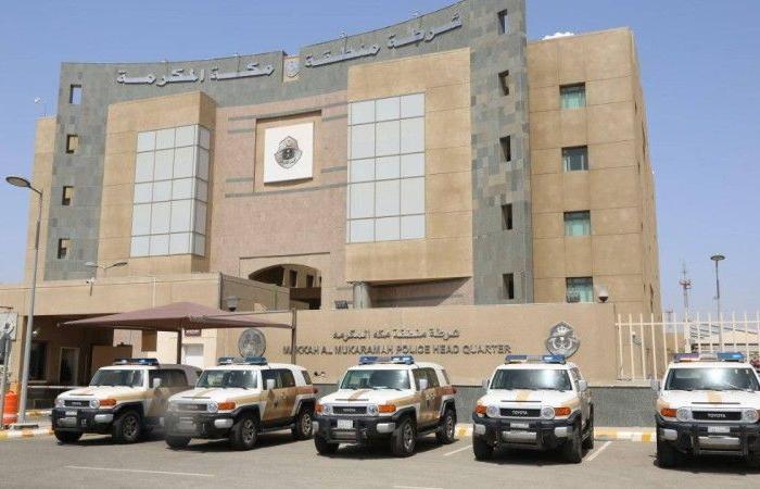 شرطة مكة: القبض على مواطن نقل 9 مخالفين لنظام أمن الحدود