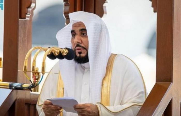 خطيب المسجد الحرام : أعان الله المعلمين والمعلمات على أداء رسالتهم