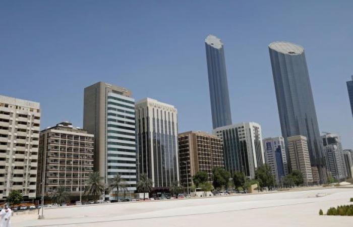 قرار إماراتي جديد بشأن رسوم تراخيص الأنشطة الاقتصادية في أبوظبي