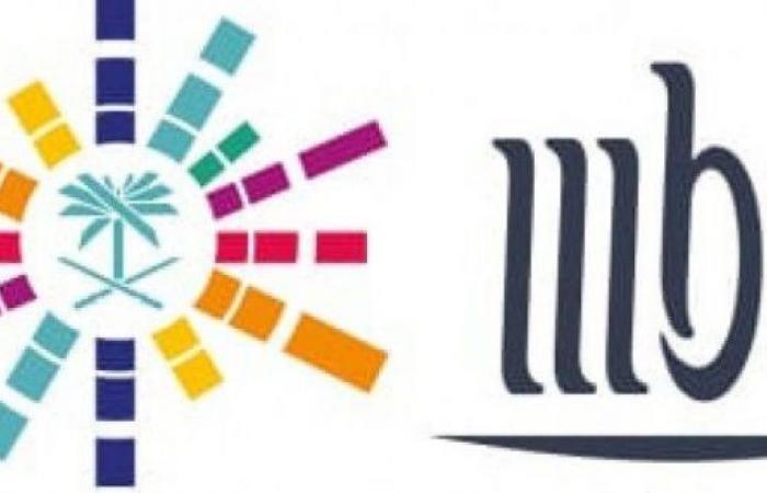 أكاديمية MBC وهيئة الترفيه تختتمان فعاليات محطة الظهران بإعلان أسماء الفائزين