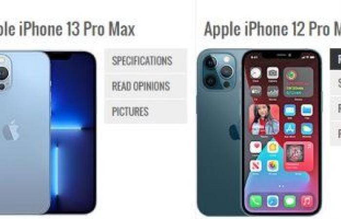 إيه الفرق؟ اعرف الاختلافات بين iPhone 13 Pro Max و iPhone 12 Pro Max