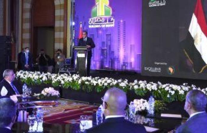 رئيس الوزراء: مصر شهدت حراكا تنمويا خلال 7 سنوات وشكلت تجربة رائدة فى التعمير