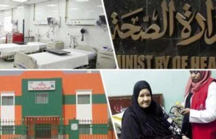 الارتقاء بصحة المواطنين.. كيف أحدثت الدولة طفرة كبيرة فى القطاع الصحى؟