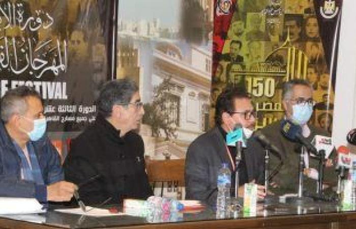 مؤتمر صحفى لإعلان تفاصيل المهرجان القومى للمسرح بالأعلى للثقافة 22 سبتمبر