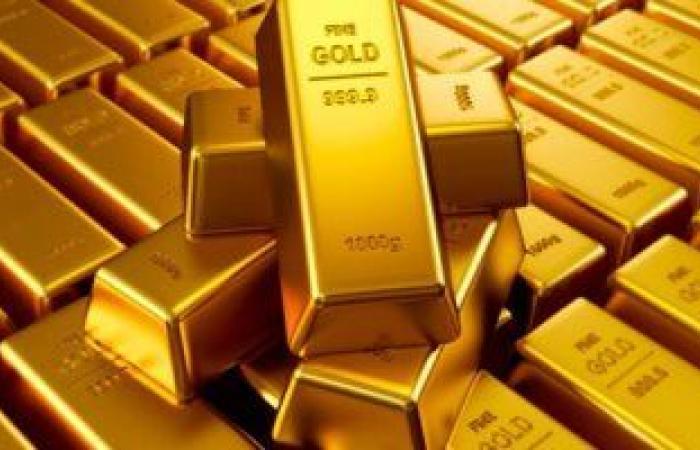 أسعار الذهب اليوم.. كيف يغلق سوق المعادن الثمينة عالمياً؟