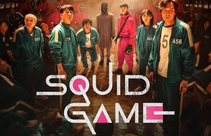 مراجعة مسلسل Squid Game