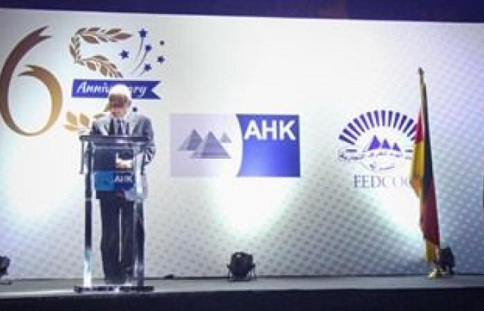 الغرفة الألمانية: القطاع الخاص لاعب أساسي في تحقيق أهداف التنمية المستدامة بمصر