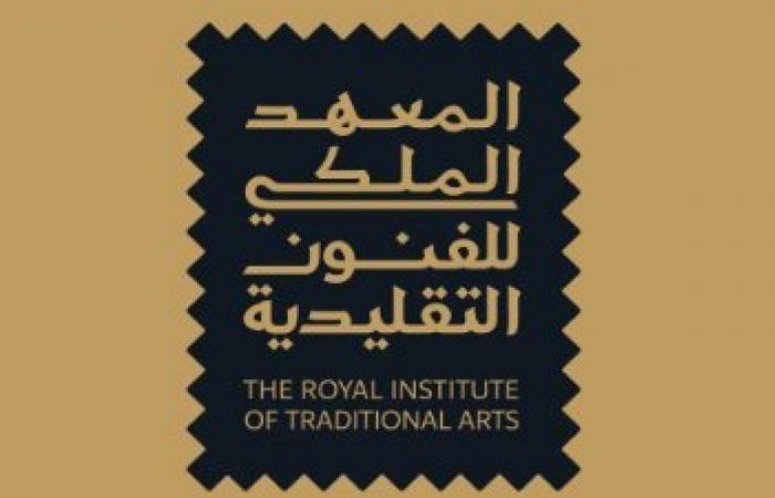 بالفيديو.. نائب وزير الثقافة يدشّن مبنى المعهد الملكي للفنون التقليدية في الرياض