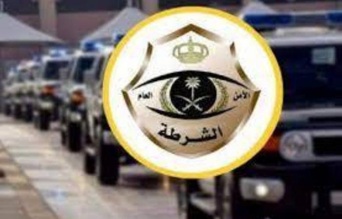 شرطة مكة المكرمة تقبض على 5 مواطنين تحرّشوا بفتيات