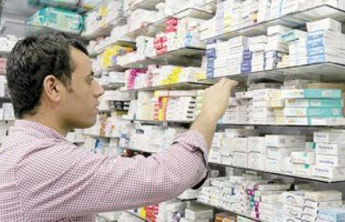 تفاصيل خطة تطوير شركات الدواء العامة فى 5 معلومات تعرف عليها