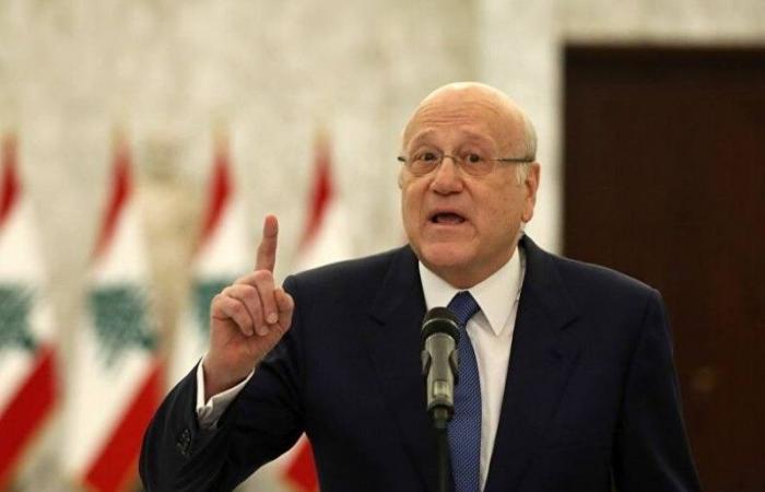 ميقاتي: لبنان يمر بالمرحلة الأصعب في تاريخه