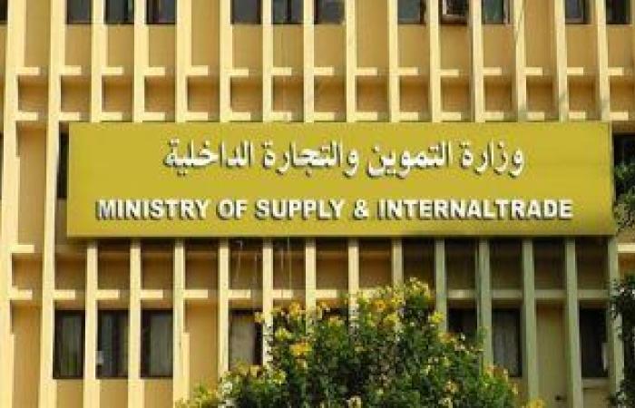 وزير التموين: إنشاء الشركة المصرية الفرنسية لإدارة أسواق الجملة فى مصر