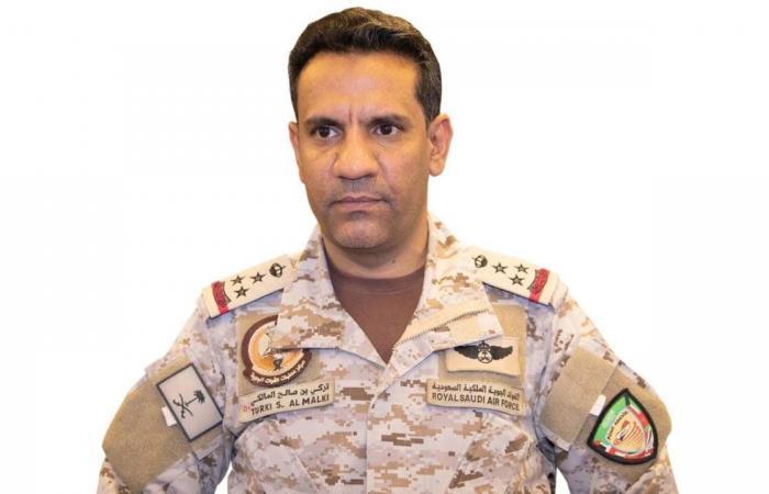 «التحالف»: تدمير طائرة مفخخة أطلقتها المليشيا الحوثية تجاه جازان