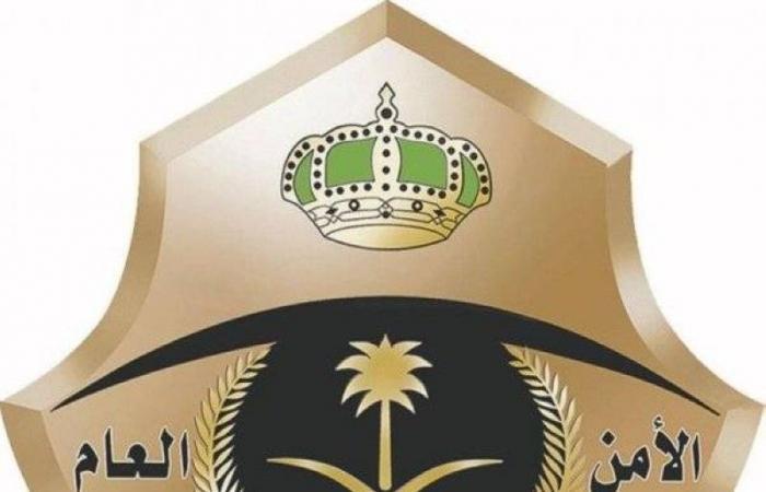 شرطة مكة المكرمة: القبض على مواطن و4 مقيمين انتحلوا صفة رجال الأمن