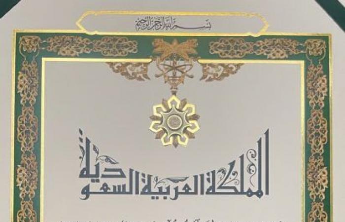 بندر الجلعود يتلقد وسام الملك عبدالعزيز
