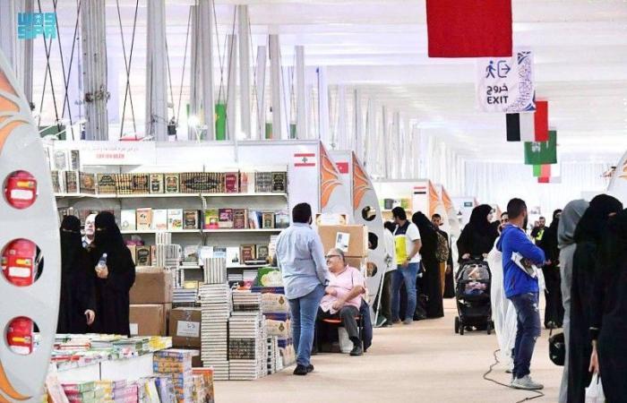 وجه جديد لـ«كتاب الرياض»