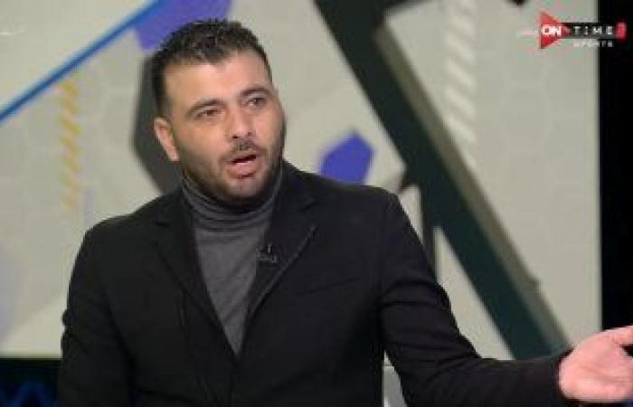متعب: مينفعش تكافئ مصطفى محمد وتلاعبه أساسى مع المنتخب بعد أزمته مع البدرى