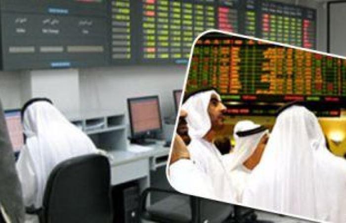 الأسهم السعودية تربح 290 مليار ريال خلال آخر أسبوع فى سبتمبر ..وهبوط الكويت