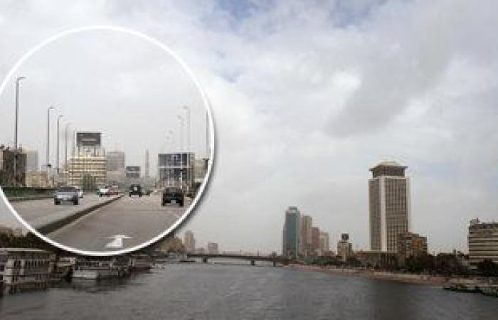 الأرصاد: استمرار انخفاض درجات الحرارة على كافة الأنحاء والعظمى بالقاهرة 31