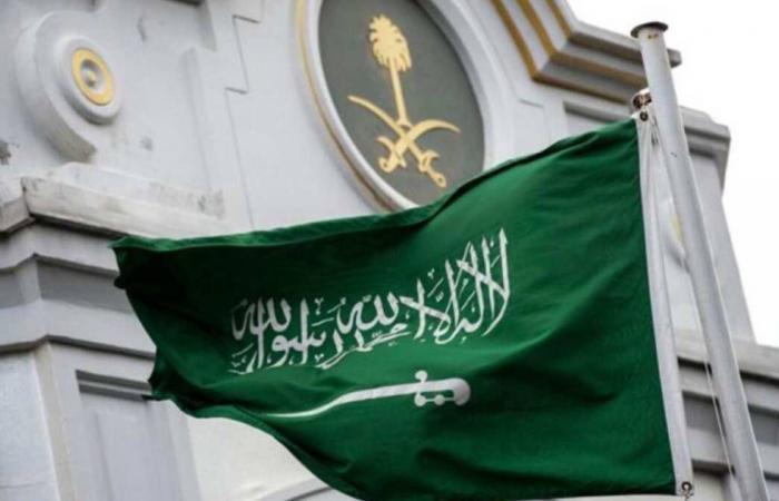 السفارة السعودية في أستراليا تعلن توقفها عن العمل يوم 4 أكتوبر.. وتحدِّد توقيت العودة