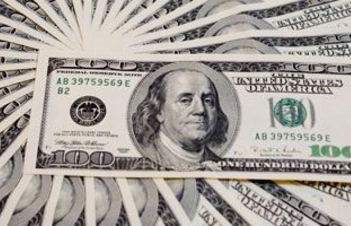 أسعار الدولار اليوم الجمعة 1-10-2021