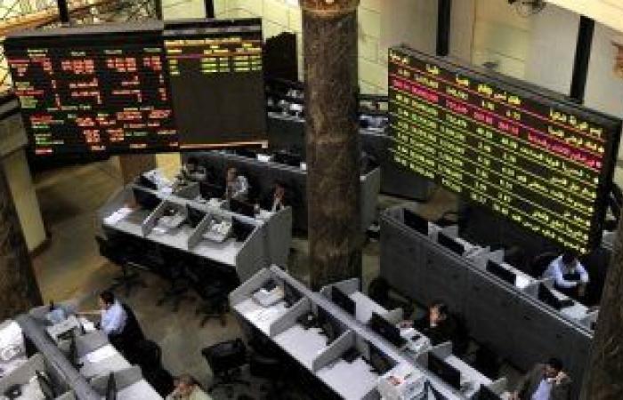 162 مليون جنيه صافى مشتريات العرب بالبورصة المصرية خلال 5 جلسات