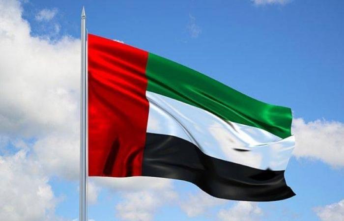 الإمارات تدين محاولة الحوثيين استهداف مدينة خميس مشيط