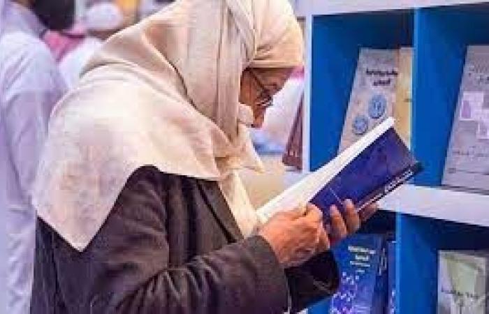 معرض الرياض الدولي للكتاب يقدم خدماته للزوار وذوي الإعاقة وكبار السن