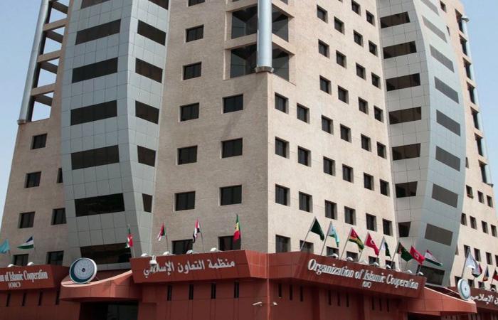 «التعاون الإسلامي» تدين استهداف الحوثي للمدنيين في أحد المسارحة وجازان