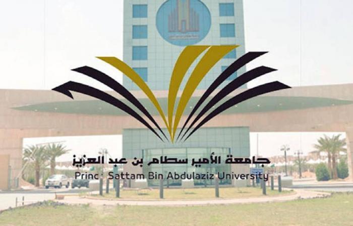 جامعة الأمير سطام تحصل على الرخصة الوطنية للتعليم والتدريب الإلكتروني
