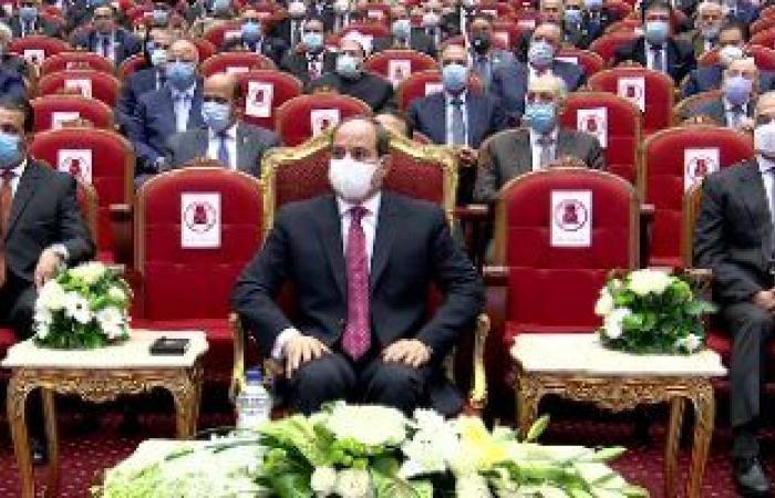 بدء فعاليات احتفال يوم القضاء المصرى بحضور الرئيس السيسى