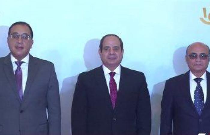 الرئيس السيسى يصل مقر انعقاد احتفالية يوم القضاء المصرى