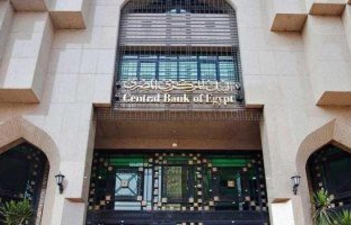 """لائحة حقوق العملاء بـ""""البنك المركزى"""" تلزم البنوك بنشر قائمة بأسعار الخدمات"""