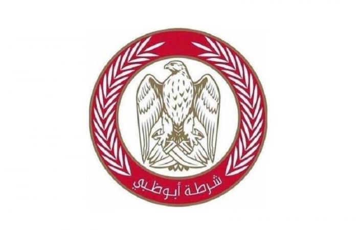 شرطة أبوظبي: سقوط طائرة إسعاف ووفاة طاقمها أثناء أداء الواجب