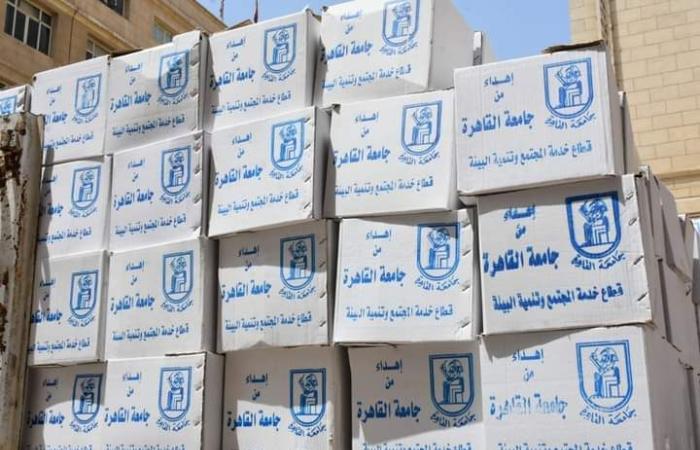 ضمن مبادرة حياة كريمة.. انطلاق قافلة طبية من جامعة القاهرة لسيدي براني والسلوم