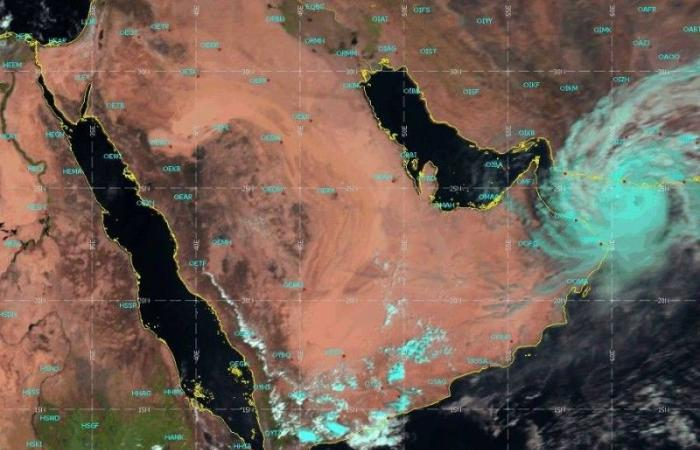 «الأرصاد»: تأثير غير مباشر لإعصار «شاهين» على السعودية.. هطول أمطار اعتبارا من الاثنين