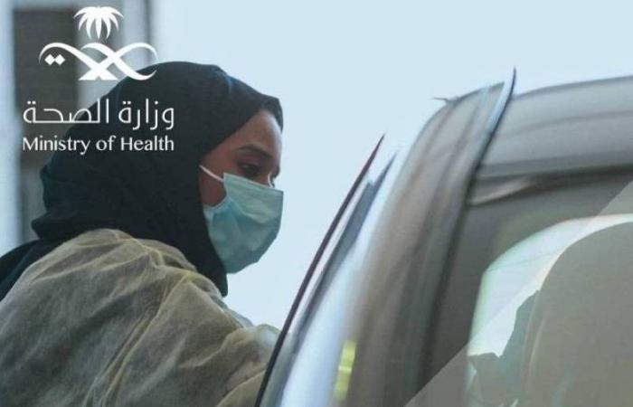 «الصحة»: 42 إصابة جديدة بـ«كورونا».. ووفاة 3 وتعافي 55 حالة